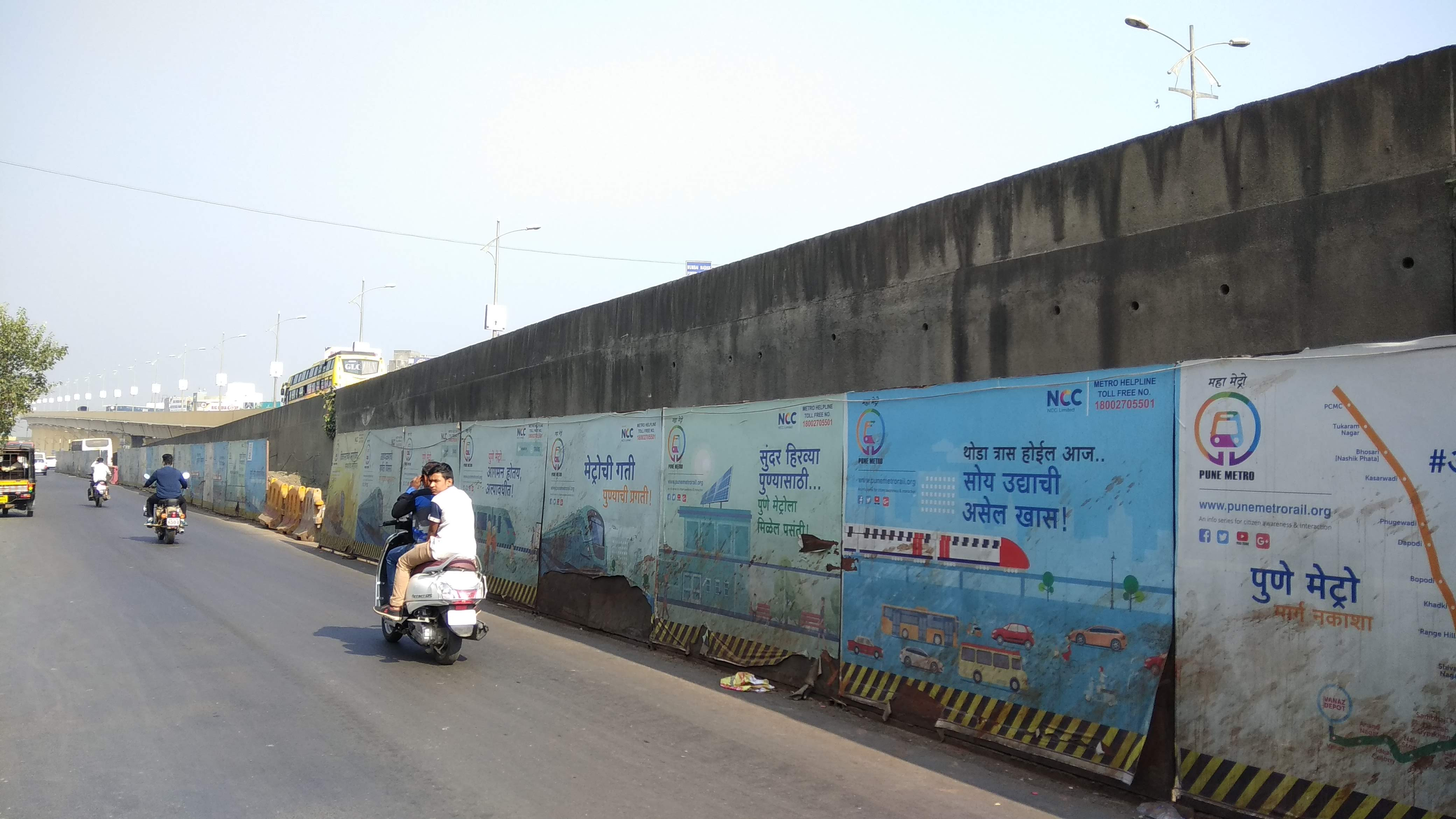 Welcome to Pune Metro::Official site of Pune Metro Rail Project